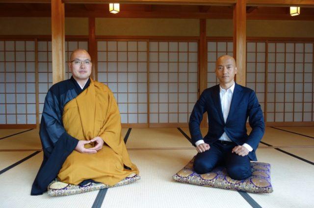 対談:曹洞宗 四天王寺 倉島隆行様 「仏教のこれから」